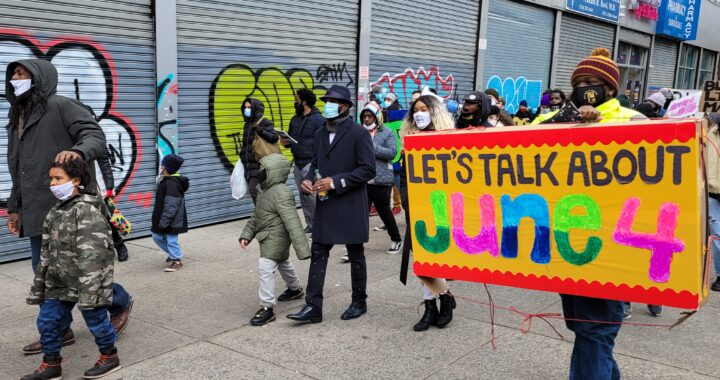 Grassroots group demands NYPD accountability for June 4 'kettling,' assault on protesters